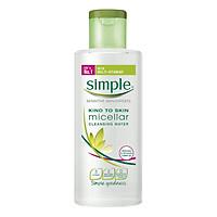 Nước Tẩy Trang Dịu Nhẹ Simple Kind To Skin Cleansing Micellar Water (200ml)