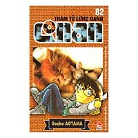 Thám Tử Lừng Danh Conan - Tập 82 (Tái Bản)