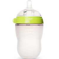 Bình sữa comotomo 250ml siêu mềm