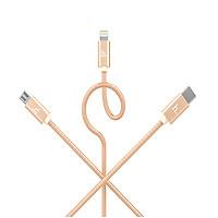 Cáp sạc 3 Trong 1 HoCo X2 cổng USB/Lightning/TypeC (Vàng) - Hàng nhập khẩu
