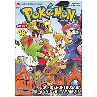 Pokémon Đặc Biệt Tập 40 (Tái Bản 2020)