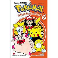 Pokémon - Cuộc Phiêu Lưu Của Pippi - Tập 7
