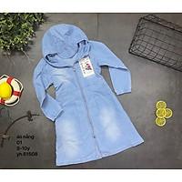 Áo khoác jean chống nắng cho bé