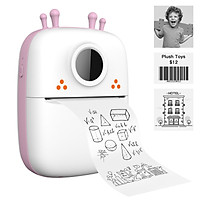 V1 All-in-one Mini Phone Printer Multi-function Portable Printer Wireless Pocket Printer Compatible with iOS & Android