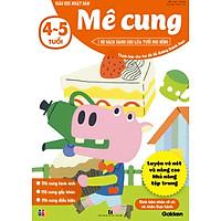 Mê cung (4 ~ 5 tuổi) - Giáo dục Nhật Bản - Bộ sách dành cho lứa tuổi nhi đồng - Thích hợp cho trẻ đã đồ đường thành thạo