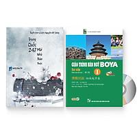Combo 2 sách: Trung Quốc 247: Mái nhà thân thuộc (Song ngữ Trung - Việt có Pinyin) + Giáo Trình Hán Ngữ BOYA Quyển 01 – Sơ Cấp – Giáo trình tự học tiếng Trung BOYA cho người mới bắt đầu + DVD quà tặng