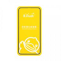 Kính Cường Lực B.Duck P8 Cho iPhone X