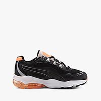 PUMA - Giày sneaker nữ CELL Stellar 371638-02
