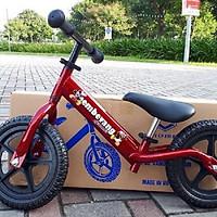 Xe thăng bằng chòi chân cho bé Em bé Vàng PP23860 (Giao màu ngẫu nhiên)
