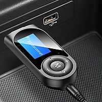 Bộ Thu Phát Không Dây 2 In 1 Bluetooth 5.0 Màn Hình LCD T-013