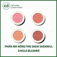 Phấn má hồng The Saem Saemmul Singhle Blusher(Mới)