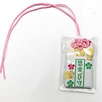 Túi gấm Omamori tình duyên xanh lá