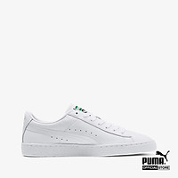 PUMA - Giày sneaker nam Heritage Basket Classic 354367-17