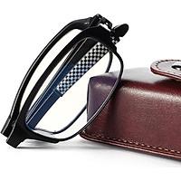 Funsonca anti-blue light metal-free folding portable high-definition reading glasses unisex 6155C1 black 150 degrees