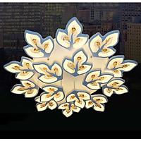 Đèn ốp trần Mica hình cánh hoa hiện đại 15 cánh MO9016 ( có 3 màu ánh sáng)