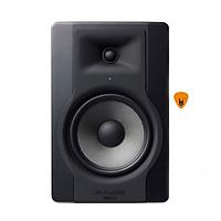 Loa Kiểm Âm M-Audio BX8 D3 - Studio Monitor Speaker for Music Production - Kèm Móng Gảy DreamMaker