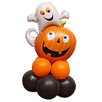 Halloween Ghost Pumpkin Foil Balloon Set for Party Supplies and Decorations