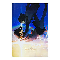 Sổ Tay Mini Angia Art - Your Name Sky (100 Trang)