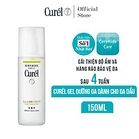 Gel Dưỡng Da Dành Cho Da Dầu Curel Sebum Trouble Care Sebum Care Moisture Gel (120ml)