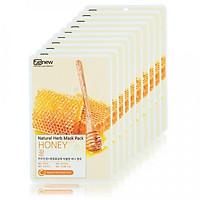 Bộ 10 miếng đắp mặt nạ BENEW Natural Herb Mask Pack - Honey