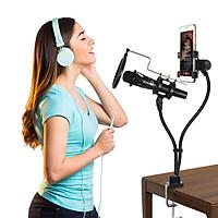 (Loại Tốt) Bộ Giá Đỡ Micro KhoNCC Có Màng Lọc - Đỡ Smartphone , Camera Mini Để LiveStream - DHS-5245-LiStre - Hàng Chính Hãng
