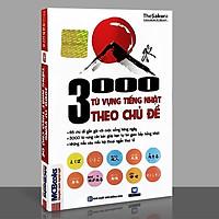 Sách - 3000 Từ Vựng Tiếng Nhật Theo Chủ Đề