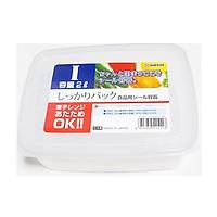 Hộp thực phẩm Nakaya 2000ml hàng nội địa Nhật Bản