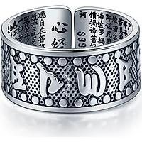 Nhẫn bạc nam Lục tự thần chú