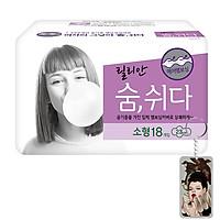 Băng vệ sinh Lilian Soomshida siêu mỏng cánh 3D Hàn Quốc (23cm x 18 miếng) + móc khoá