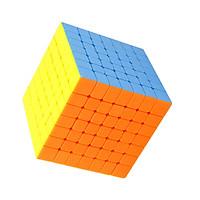 Rubik MoYu MoFangJiaoShi 7x7 MF7s Stickerless