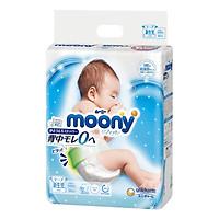 Bỉm - Tã dán Moony Blue size Newborn 90 miếng (Cho bé ~ 5kg)