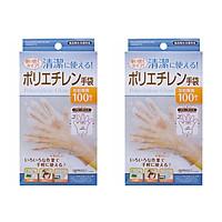 Combo 2 set 100 găng tay nilon nội địa Nhật Bản