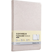 Coix A5 122 Excellent Fashion Notebook/Notepad/Diary Champagne Gold C5903