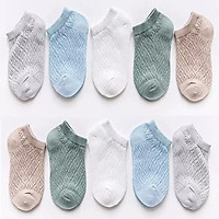Bộ 10 đôi tất lưới xuất Nhật cho bé - Màu ngẫu nhiên