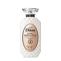 Dầu gội phục hồi tóc sáng bóng Moist Diane Extra Shine (450ml)