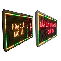 Biển quảng cáo màn hình LED thông minh HIKARU 3 màu, 1 mặt hiển thị, KT cao 520 x rộng 1000