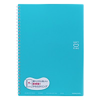 Notebook Gáy Xoắn Mềm KoKuyo A5 (50 trang)