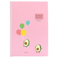 Sổ Magic Avocado - Hồng