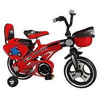 Xe Đạp 14 inch K100 Speed F1 - M1750-X2B -...
