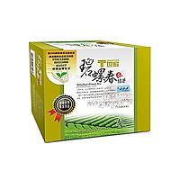 Trà xanh Bích Loa Xuân Đài Loan chất lượng cao Tradition 2g * 48 túi trà