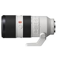 Ống Tele Sony Full-frame SEL70200GM (F2.8 GM OSS)