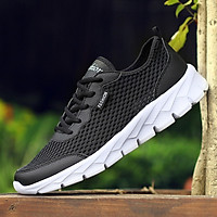 Giày Sneaker, giày thể thao big size cỡ lớn cho nam cao to làm bằng chất liệu co giãn thoáng khí - TT133