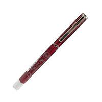Bút Mài Ánh Dương SH 06 - Mẫu 1 - Màu Đỏ