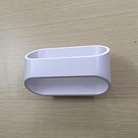 Đèn led gắn tường hiện đại sơn tĩnh điện trắng- VTTH8027/1