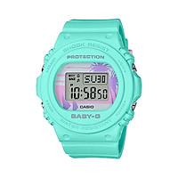 Đồng hồ nữ dây nhựa Casio Baby-G chính hãng BGD-570BC-3DR