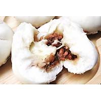 Bánh Bao Bò Phomai - 4 cái