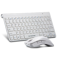 Bộ combo chuột bàn phím không dây Motospeed G9800 (Trắng) - Hàng Chính Hãng