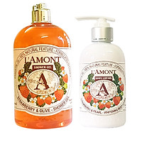 Combo Sữa Tắm L'amont En Provence Strawberry (500ml) và Sữa Dưỡng Thể L'amont En Provence Strawberry Whitening Body Lotion (250ml)