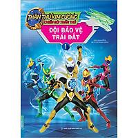 Thần Thú Kim Cương - Chiến Đội Thần Thú - Đội Bảo Vệ Trái Đất Tập 1