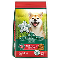 Đồ Ăn Cho Chó Trưởng Thành Classic Pets Hương Vị Thịt Bò Nướng